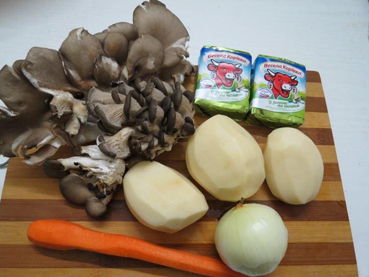 Ингредиенты для супа из вешенок